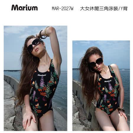 ≡MARIUM≡大女三角泳裝  MAR-2027