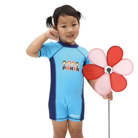 ≡MARIUM≡兒童連身短袖水母衣 MAR-2824