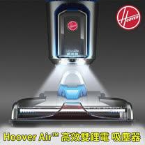 美國Hoover Air™ Cordless Series 3.0 高效鋰電 直立吸塵器