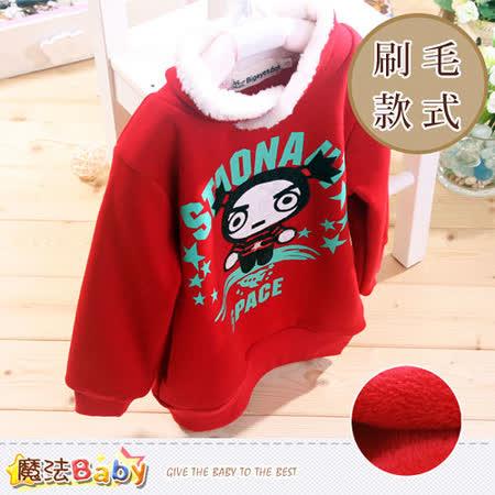 魔法Baby~女童裝 厚刷毛極保暖立領上衣~k38774