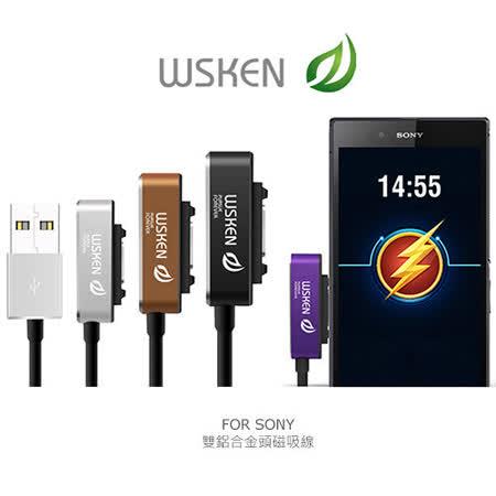 WSKEN 雙鋁合金頭磁吸線 (適用Sony 磁吸充電機種)