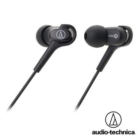 鐵三角 ATH-CKB50 平衡電樞型耳塞式耳機