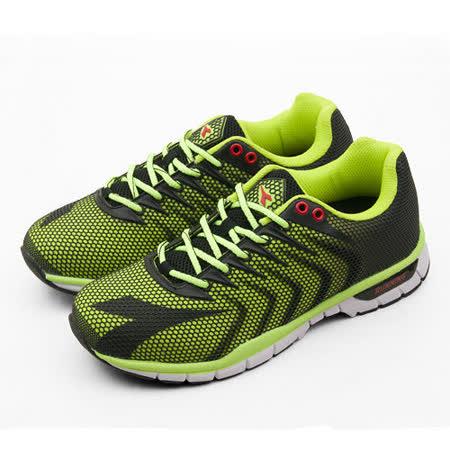 男 DIADORA  專業輕量慢跑鞋 鯊魚概念跑鞋 黑螢綠 9335