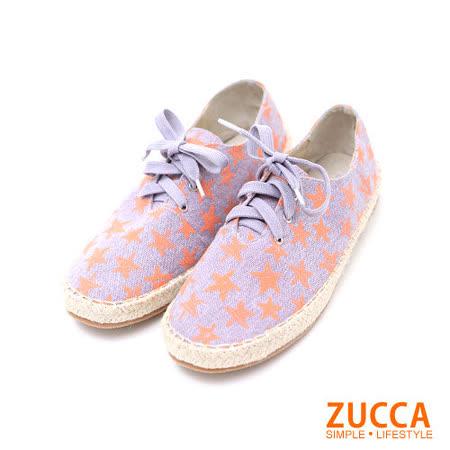 ZUCCA【Z-5612PE】休閒星星繽紛繫帶帆布鞋-紫色