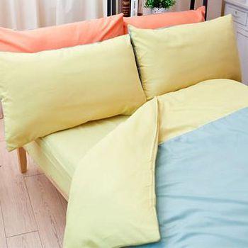 名流寢飾 玩色塗鴉單人加大床包組 .