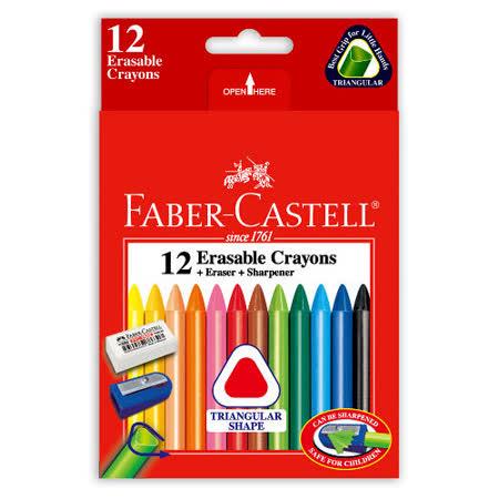 【輝柏 Faber-Castell】122612 三角擦擦蠟筆 (12色組)