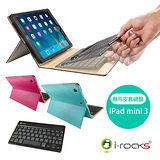 i-Rocks iPad mini 3專用藍牙鍵盤皮套 (IRC34K)