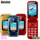 Benten W630 3G雙螢幕折疊式手機(全配)-贈6600行動電源