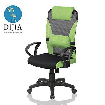DIJIA 時尚美學辦公椅/電腦椅 8色可選