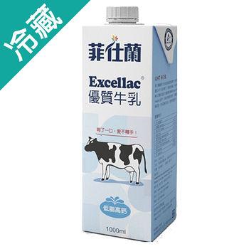 菲仕蘭優質低脂牛乳1000ml