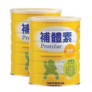 補體素NUTRICIA香草口味750g*2罐