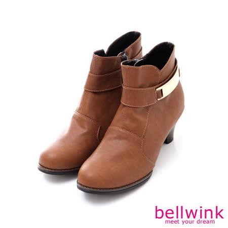 bellwink【B-9020CE】精緻皮革金屬片低跟踝靴-棕色