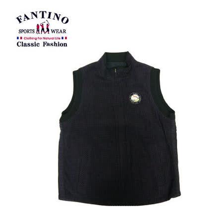 【FANTINO】男裝 時尚格紋雙面穿背心附大尺碼 (紫.黑) 346302-346303