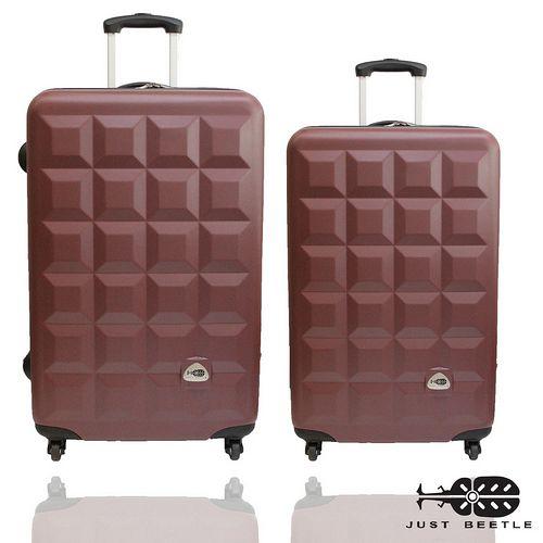 Just Beetle 巧克力系列Ahappy 購BS霧面輕硬殼行李箱24+20吋兩件組