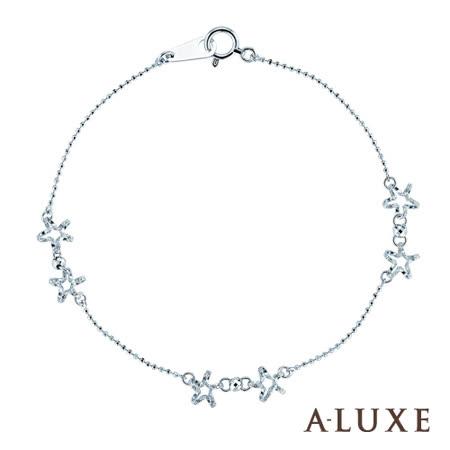 A-LUXE 亞立詩鑽石 Shine 經典百搭 18K白K金手鍊