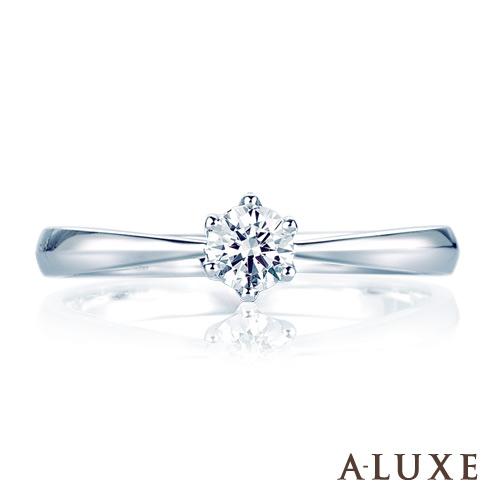 A~LUXE 亞立詩鑽石 求婚戒 0.20克拉 FVS2 簡約 鑽戒