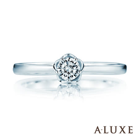 A-LUXE 亞立詩鑽石 求婚戒 0.20克拉 FVS2 優雅柔美鑽戒