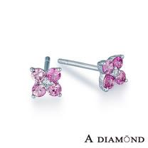 A Diamond 亞立詩鑽石 粉紅剛玉寶石美鑽耳環