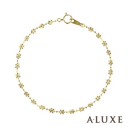 A-LUXE 亞立詩鑽石 Shine 經典百搭 18K黃K金手鍊