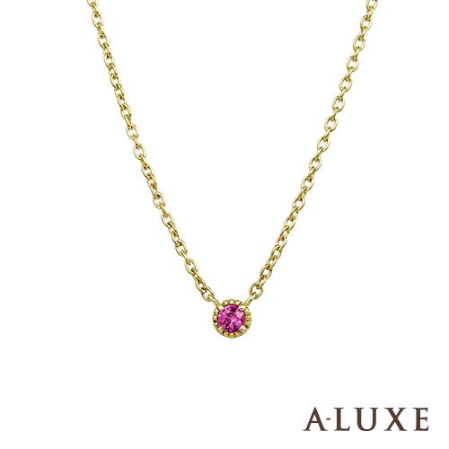 A-LUXE 亞立詩鑽石 Shine日系輕珠寶 黃K金紅寶石項鍊