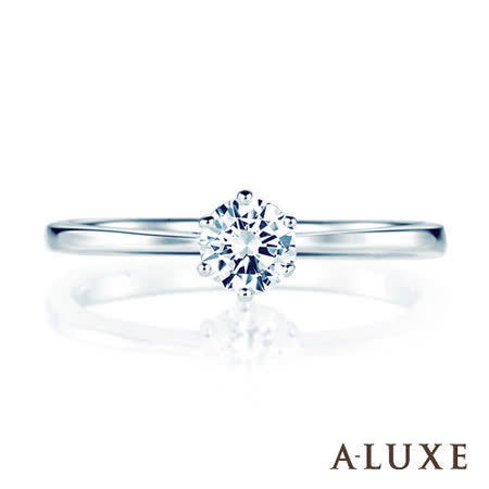 A-LUXE 亞立詩鑽石 0.30克拉18K金 經典單鑽婚戒