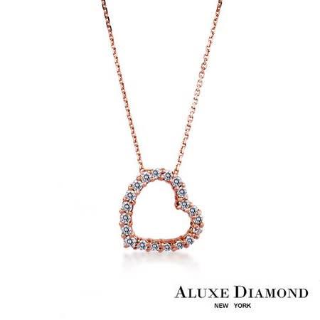 A-LUXE 亞立詩鑽石 The Heart系列 0.30克拉18K玫瑰金美鑽項鍊