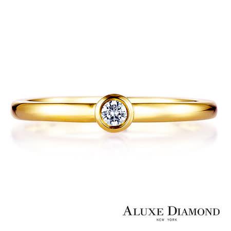 A-LUXE 亞立詩鑽石 0.05克拉美鑽戒指(黃K金)