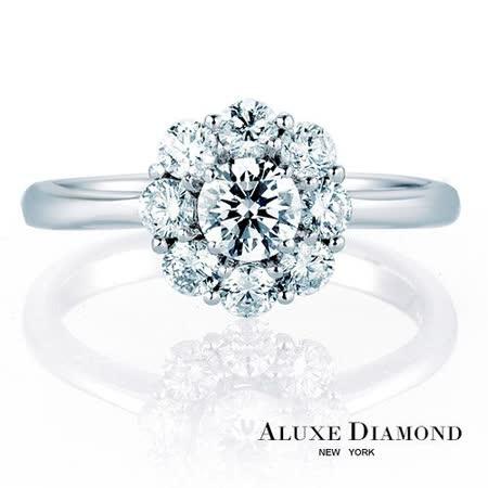 A-LUXE 亞立詩鑽石0.30克拉F/VS2/3EX完美車工求婚鑽戒