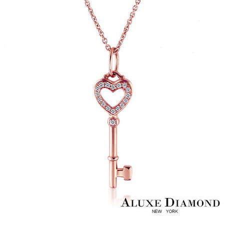 A-LUXE 亞立詩鑽石 The Secrets 0.10克拉18K玫瑰金美鑽項鍊
