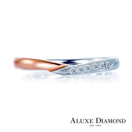 A-LUXE 亞立詩鑽石 Muses系列 18K金女戒