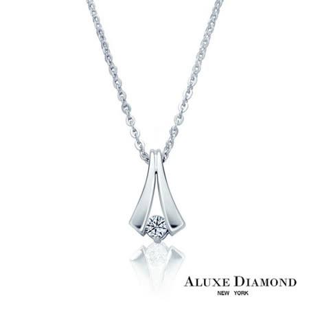 A-LUXE  亞立詩鑽石 Bowtie 美鑽項鍊