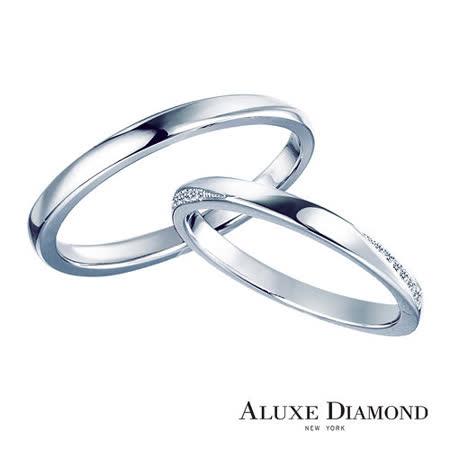 A-LUXE 亞立詩鑽石 Eternal系列 18K金對戒