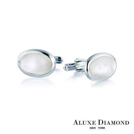 A-LUXE 亞立詩鑽石 時尚白蝶貝純銀袖扣