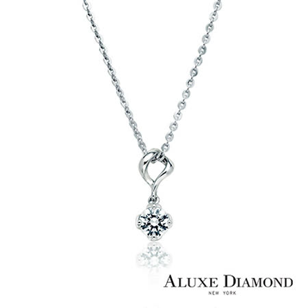 A-LUXE  亞立詩鑽石 0.30克拉F/VS2 單顆美鑽項鍊