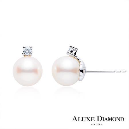 【勸敗】gohappy快樂購物網A-LUXE  日本AKOYA 7.5mm 珍珠美鑽耳環效果如何大里 愛 買