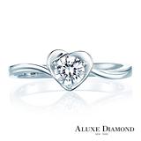 A-LUXE 亞立詩鑽石 0.30克拉 完美車工求婚鑽戒