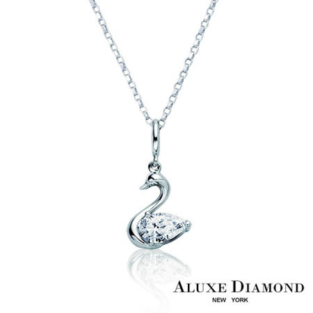 A-LUXE 亞立詩鑽石 0.30克拉 F/VS2 Swan水滴梨型鑽項鍊