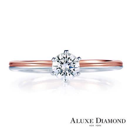 A-LUXE 亞立詩鑽石 Muses系列 0.30克拉求婚鑽戒