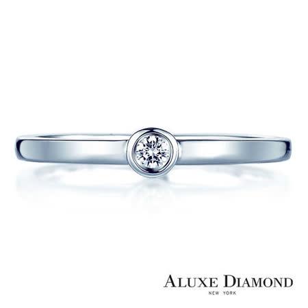 A-LUXE 亞立詩鑽石 0.05克拉美鑽戒指(白K金)