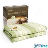 Comefree新舒棉(含有35%棉)雙人熱電毯CF21103