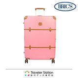 《Traveler Station》BRIC'S 經典旅行箱-30吋