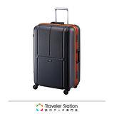 《Traveler Station》Traveler Station 29吋極輕炫彩霧面色框箱-橘框