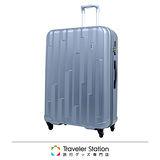《Traveler Station》STRATIC 30吋超輕量拉桿箱-銀色
