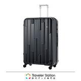 《Traveler Station》STRATIC 30吋超輕量拉桿箱-黑色