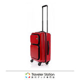 《Traveler Station》LOJEL 21吋輕量化拉桿登機箱-紅色