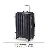 《Traveler Station》SUNCO超輕量旅行箱57cm-黑色