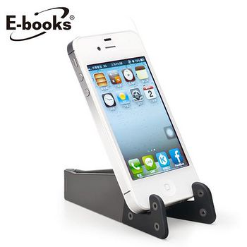 E-books N3 輕摺疊手機平板支架(買一送一) ..
