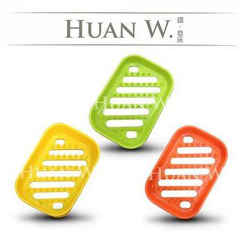 HUAN W. 鐶 皂床-繽紛亮彩組 (螢光黃+黃+橘)