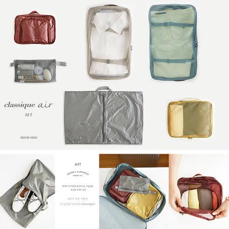 【韓國創意品牌 invite.L】旅行收納袋貼心六件組 梳妝袋 衣服收納袋 內衣袋 鞋袋 多用途旅行袋 多功能摺疊袋 旅行收納好幫手 正品空運