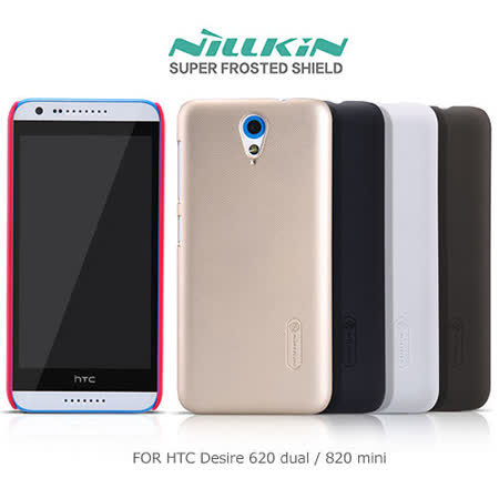 NILLKIN HTC Desire 620 dual / 820 mini 超級護盾保護殼